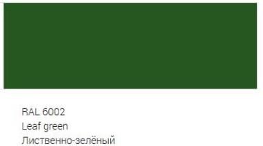лиственно зелёный