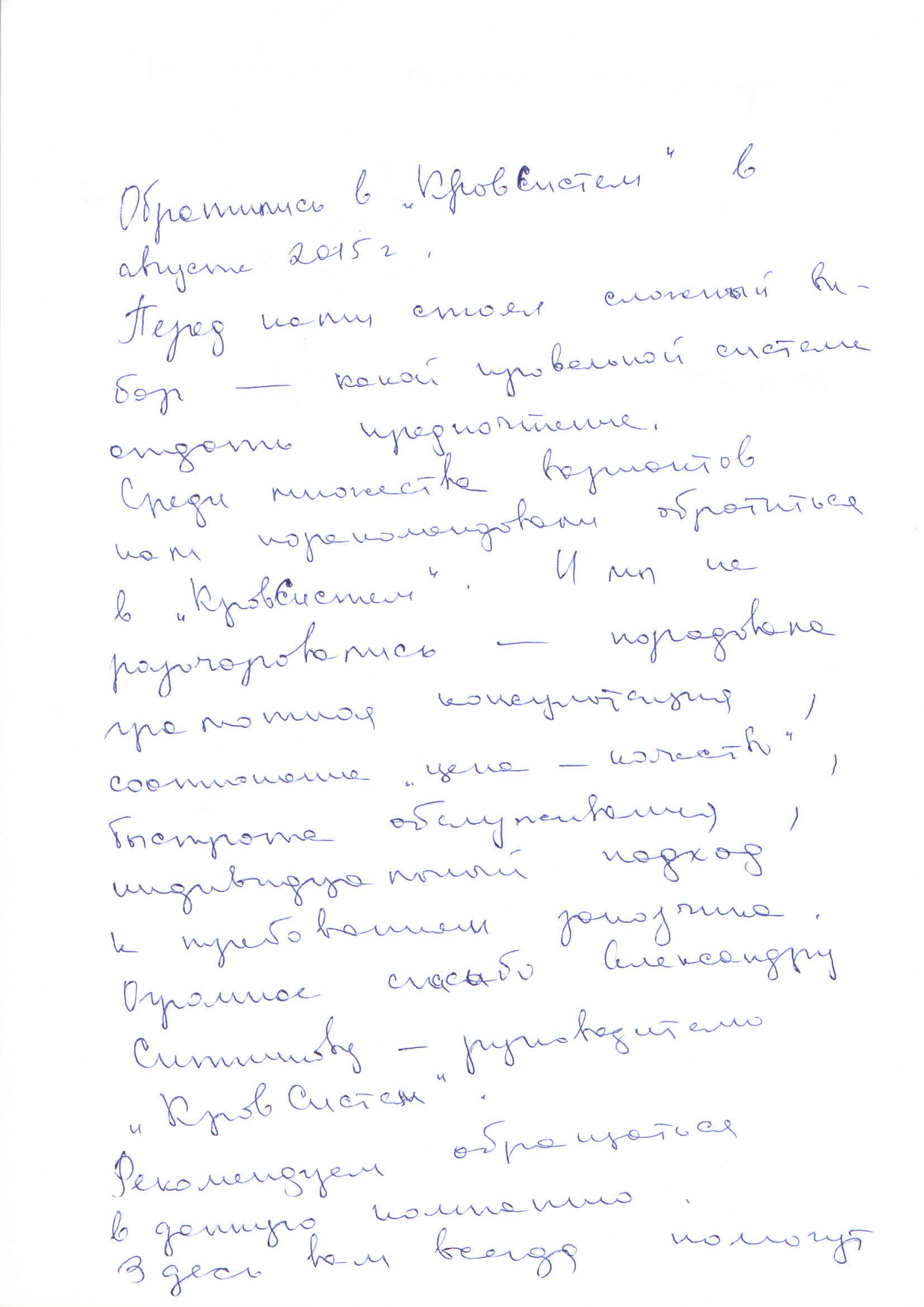 Пудов Евгений Валерьевич